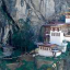 Bhutan: A Preview